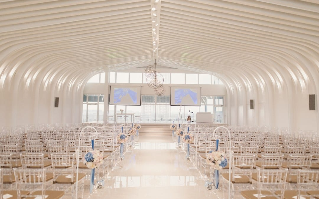 "Wedding Venue: The ""Best Kept Secret"" of Wedding Venues for Holy Matrimony"