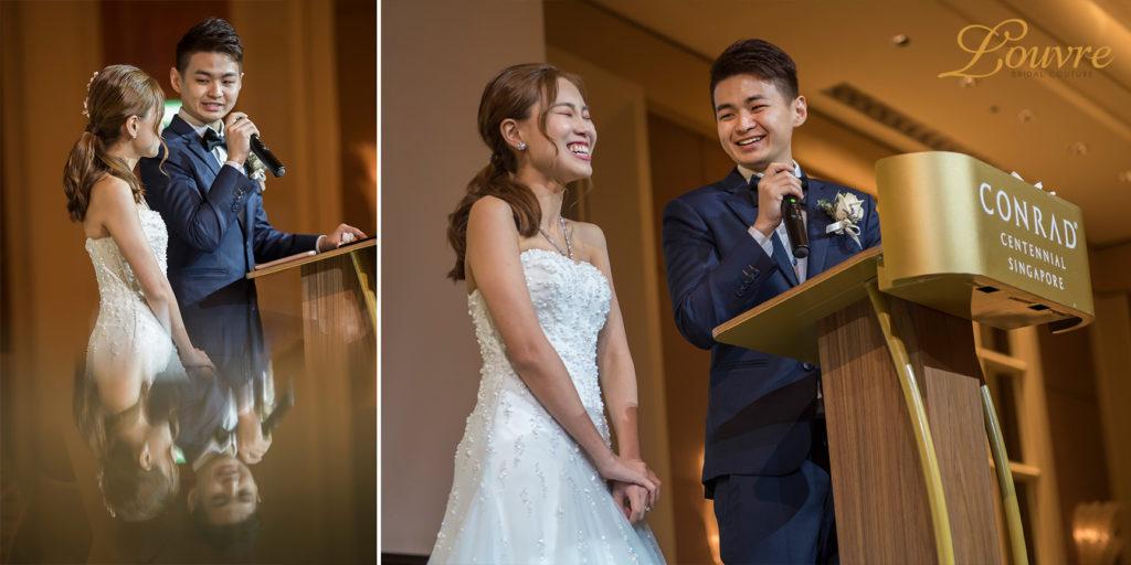 Conrad Centennial wedding photo